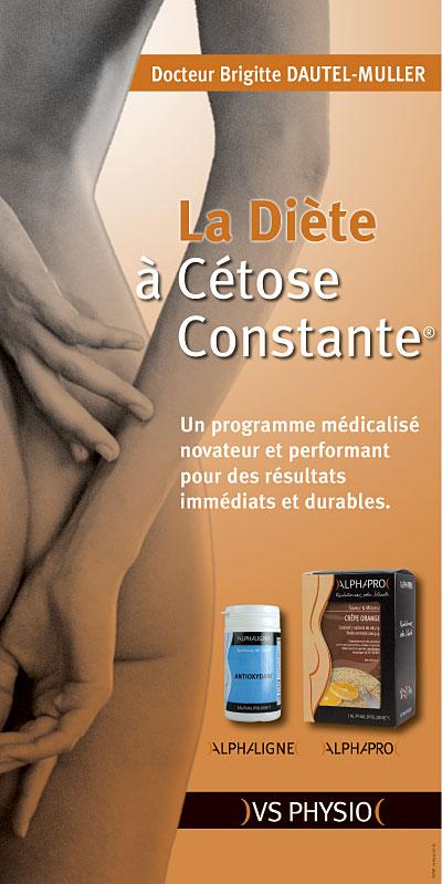 DieteCetose poster 120x240