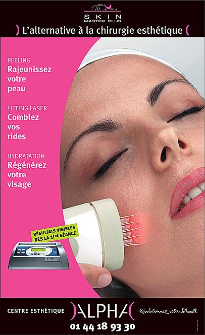 SkinMaster poster 110x180
