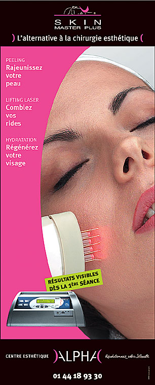 SkinMaster poster 54x134