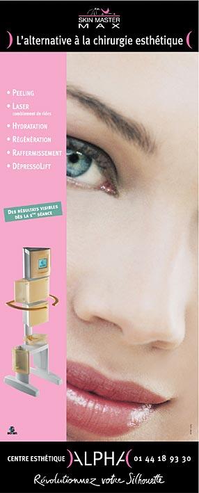 SkinMax poster 540x1340