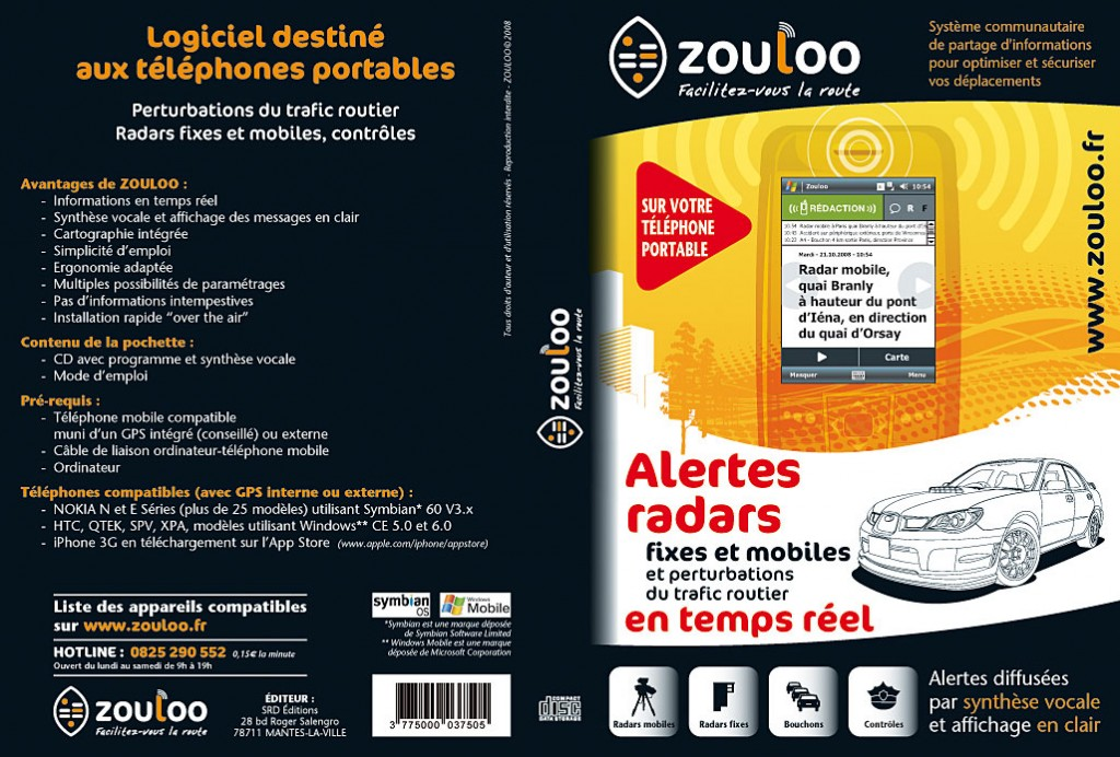 Zouloo jaquette CD